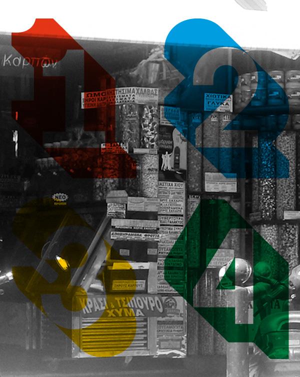 20111221_candshophires 2